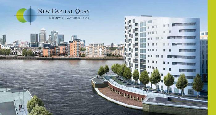 Инвестиции в недвижимость Лондона. New Capital